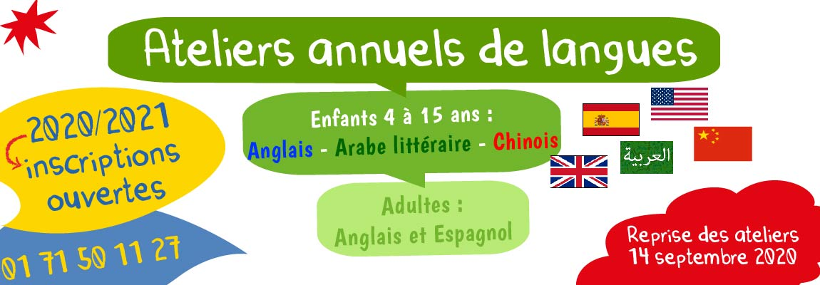 Cours stage de langues Paris